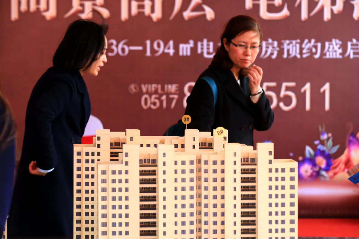 China's top property developers see stable sales in H1