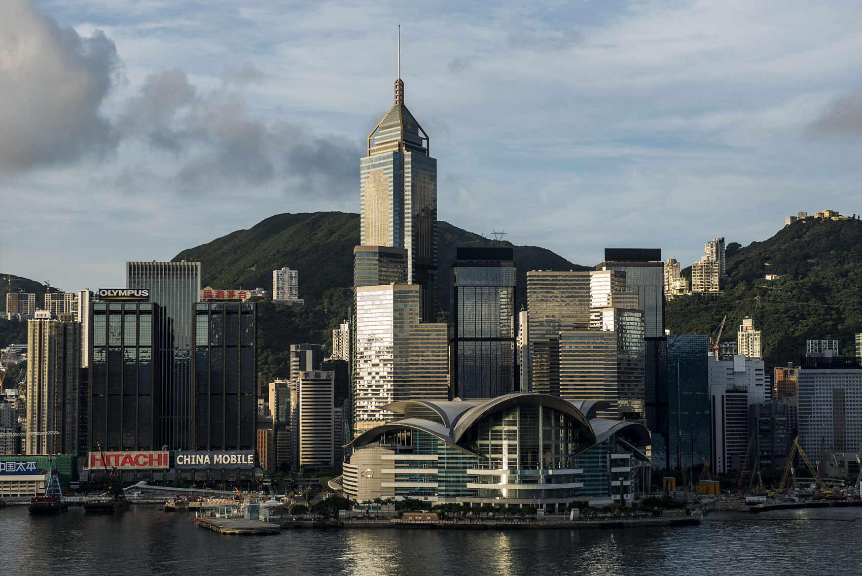 HKSAR chief executive, major gov't officials pledge to safeguard natl security in HK