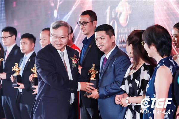 China's top tourism award reveals winners