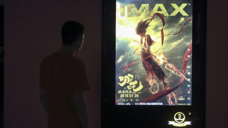 Online voting starts for annual China Film Directors' Guild awards