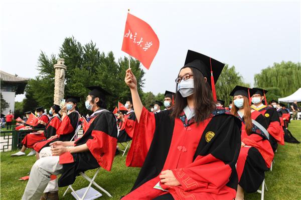 Virtual ceremony sends graduates into real world