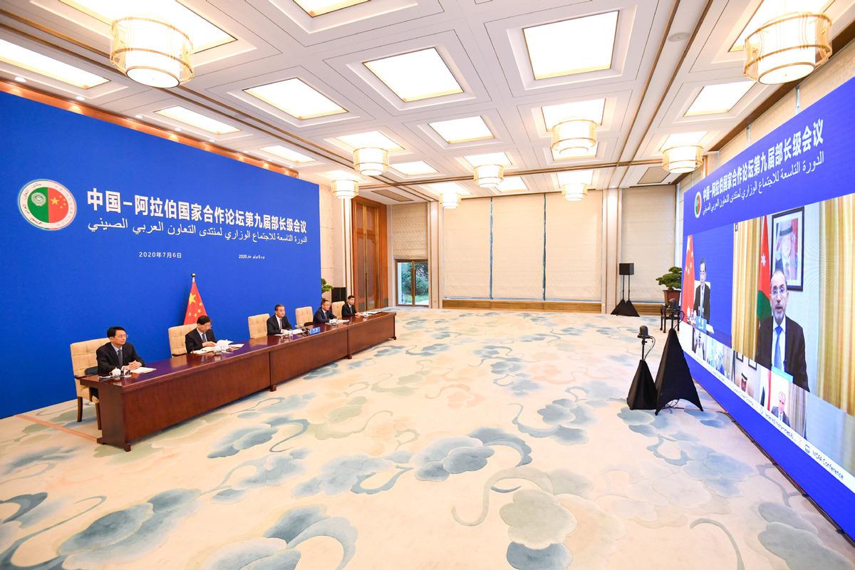 Forum focuses on China-Arab strategic ties