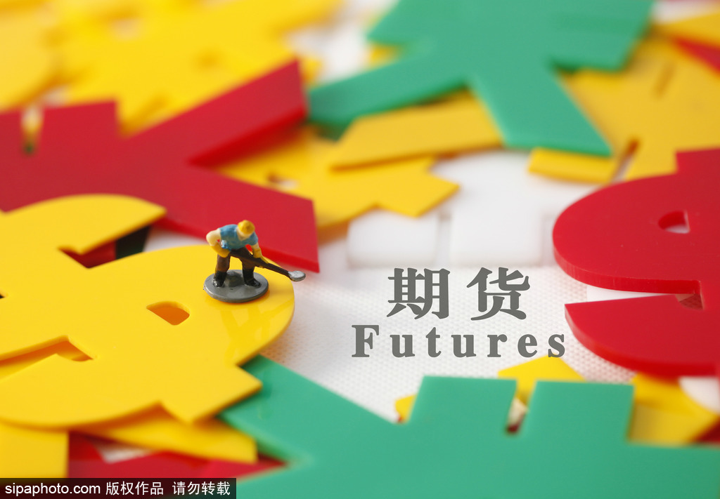 China Hushen 300 index futures close mixed Tuesday
