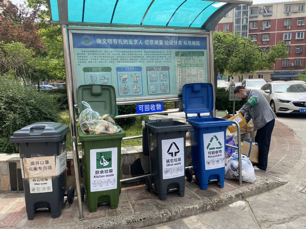 Beijing could take a leaf out of Shanghai's book on sorting waste