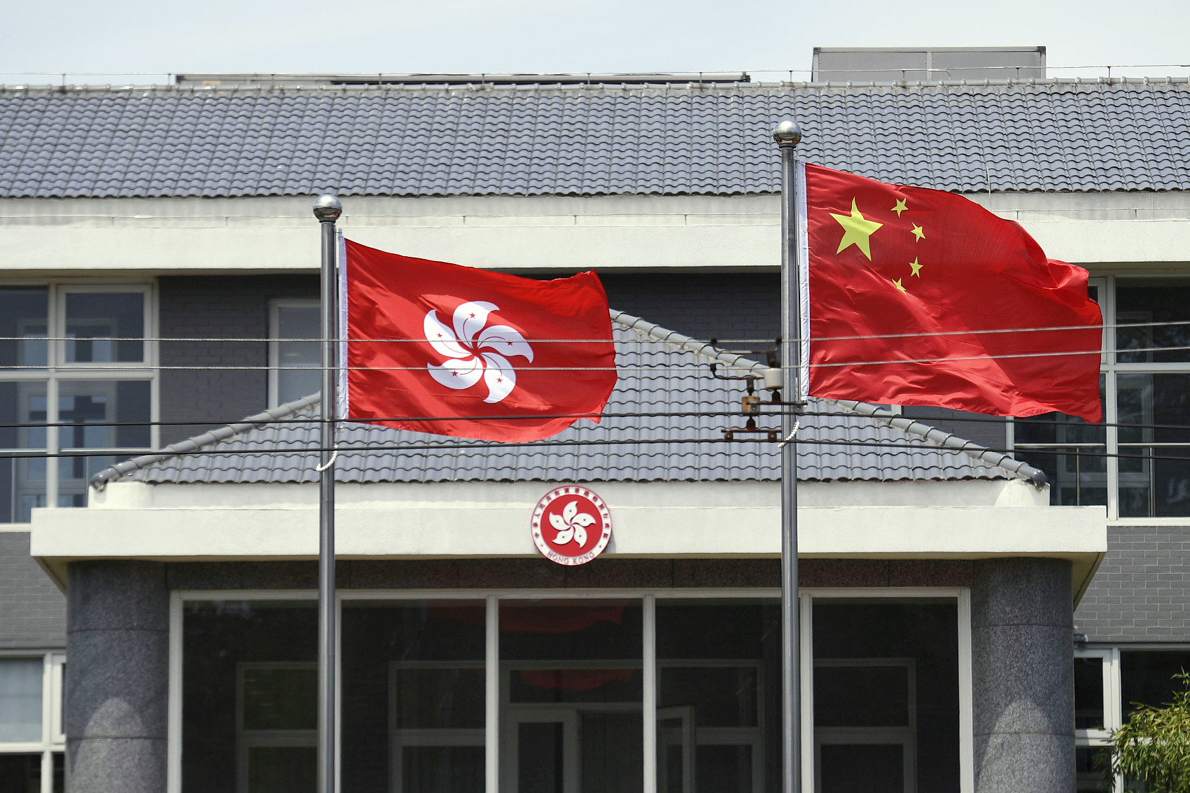 Implementation rules for Article 43 of national security law for HK ake effect on Tuesday