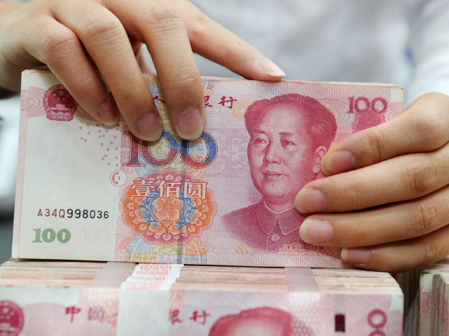 China 5-year treasury bond futures close lower