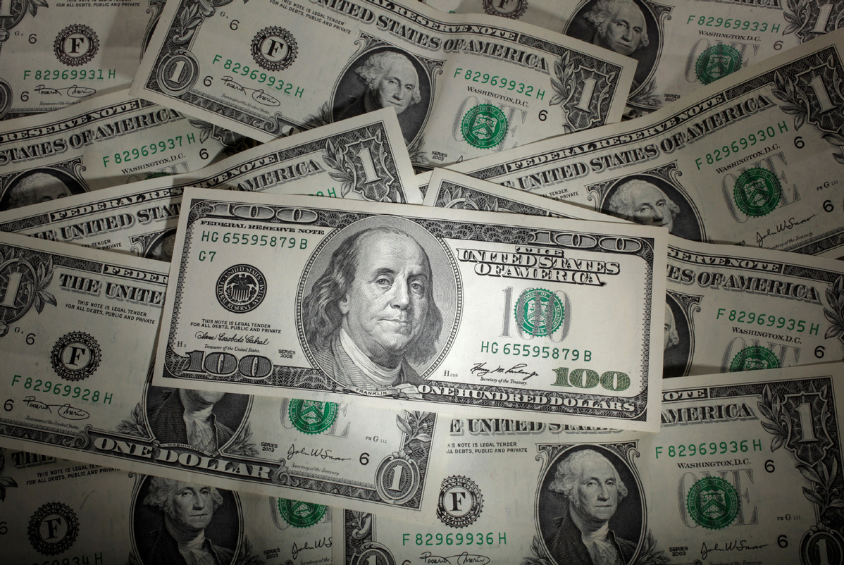 China's foreign exchange reserves up 0.3% from late May