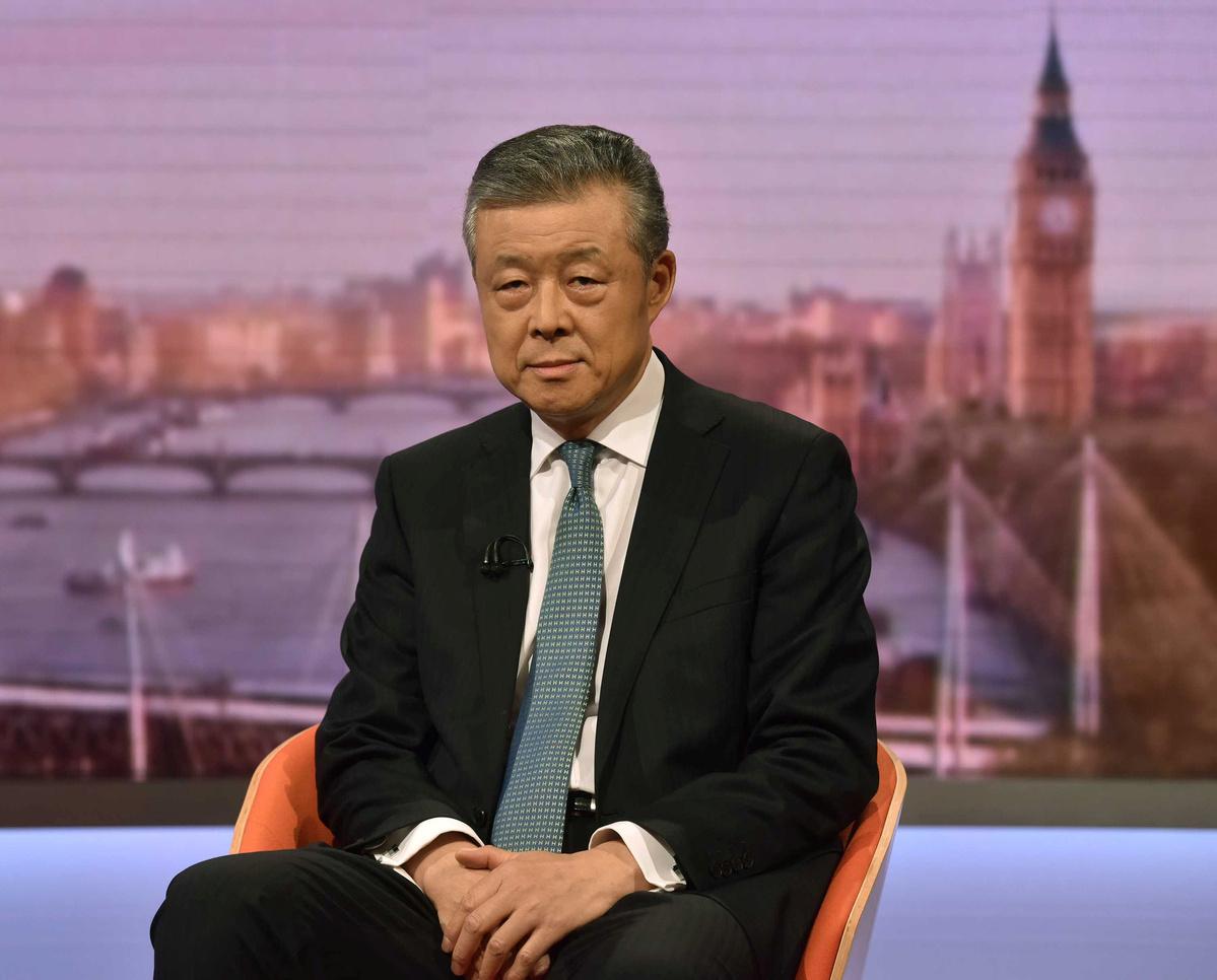 Ambassador slams UK coverage of security law