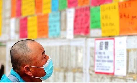China adds anti-epidemic worker, internet marketer to official professions list