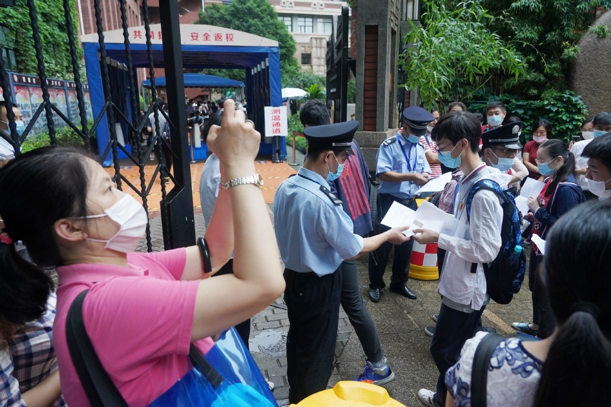 National college entrance examination kicks off in Shanghai
