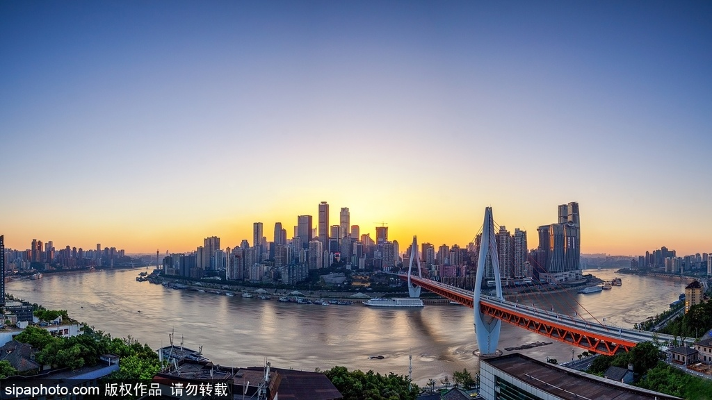 Value of China's new economy equals 16.3% of GDP