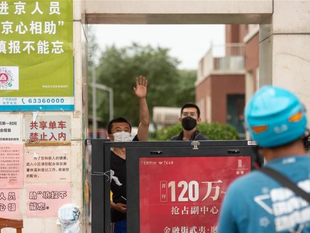 Beijing punishes 113 who spread virus rumors