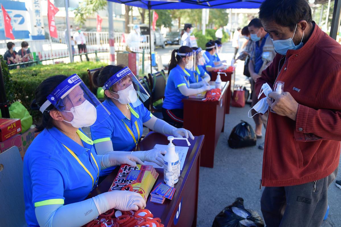Beijing reports zero new virus cases 2 days in a row