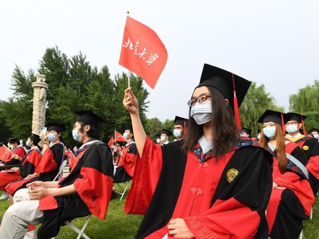China's universities hold commencement ceremonies with majority attending online