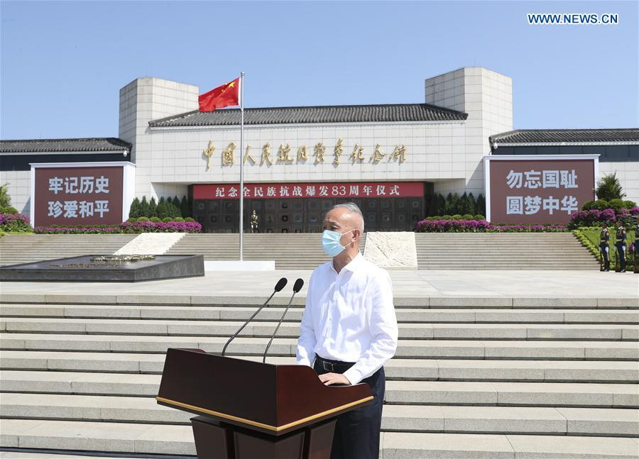China marks anniversary of war against Japan's invasion