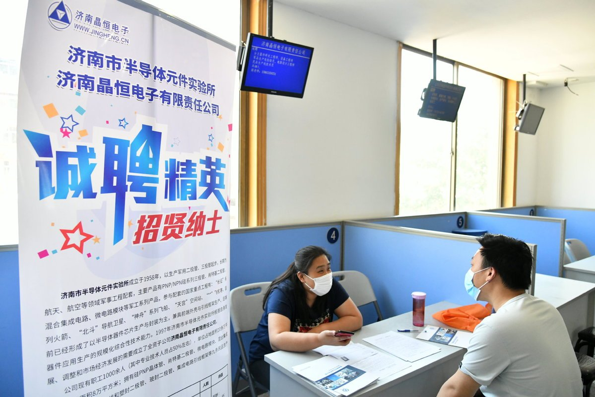Beijing rolls out measures to ensure jobs for 2020 graduates