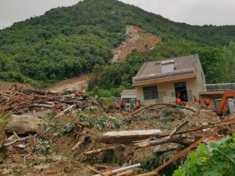 Four dead in central China landslide