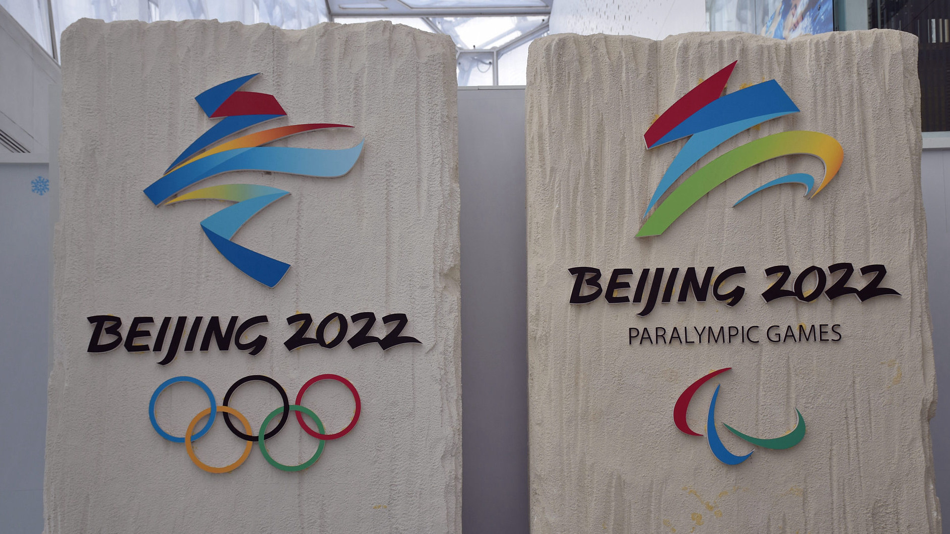 No international sport events in China this year except for Beijing 2022 trials