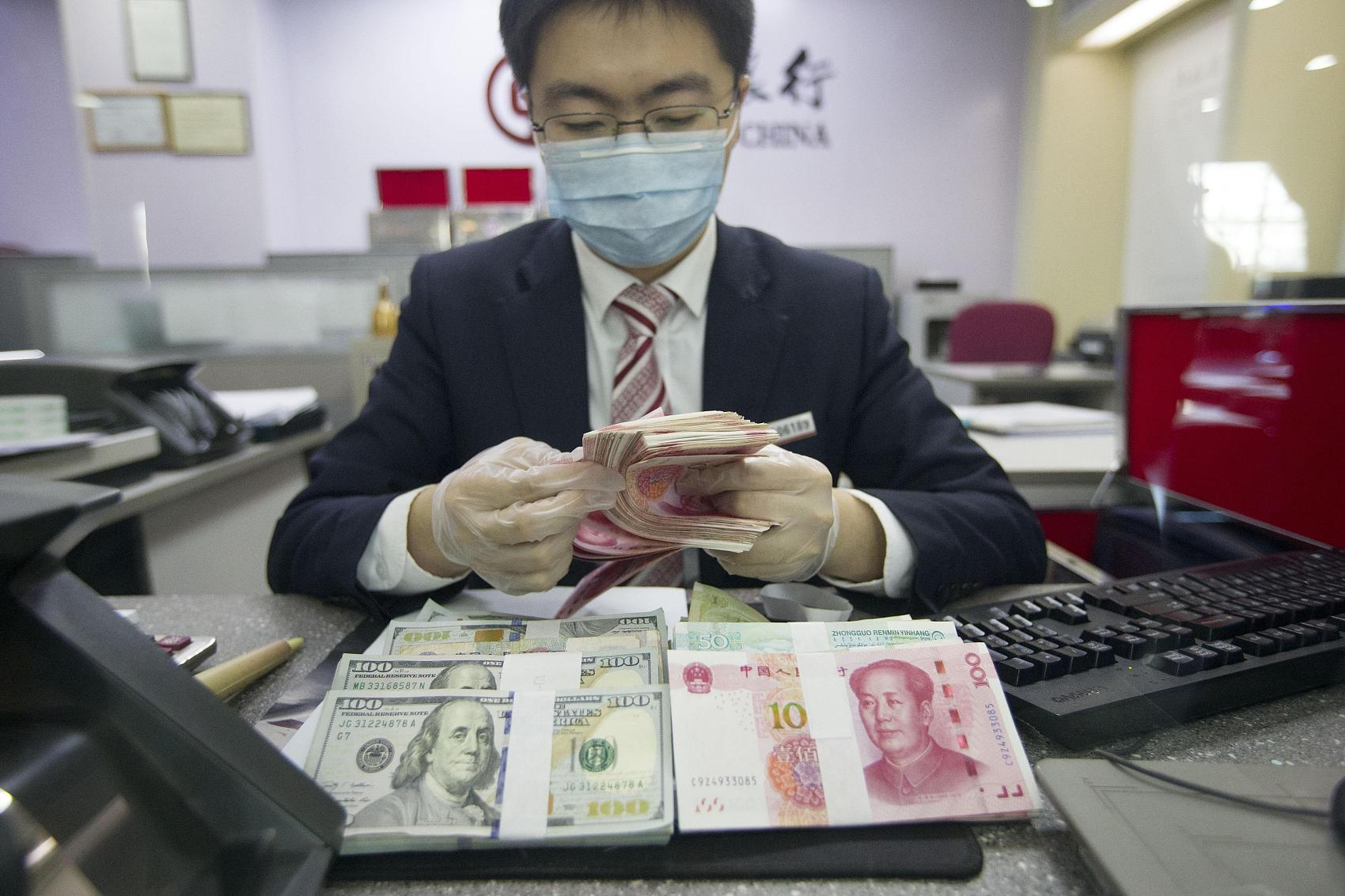 Chinese yuan strengthens to 7.0085 against USD Thursday
