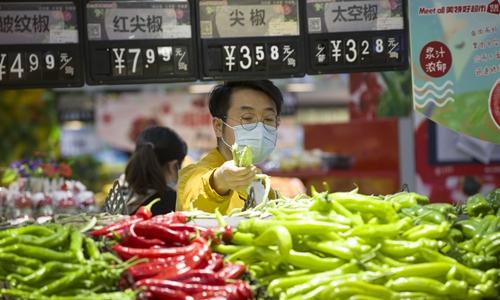China's PPI decline slows in June, indicating mild market improvement