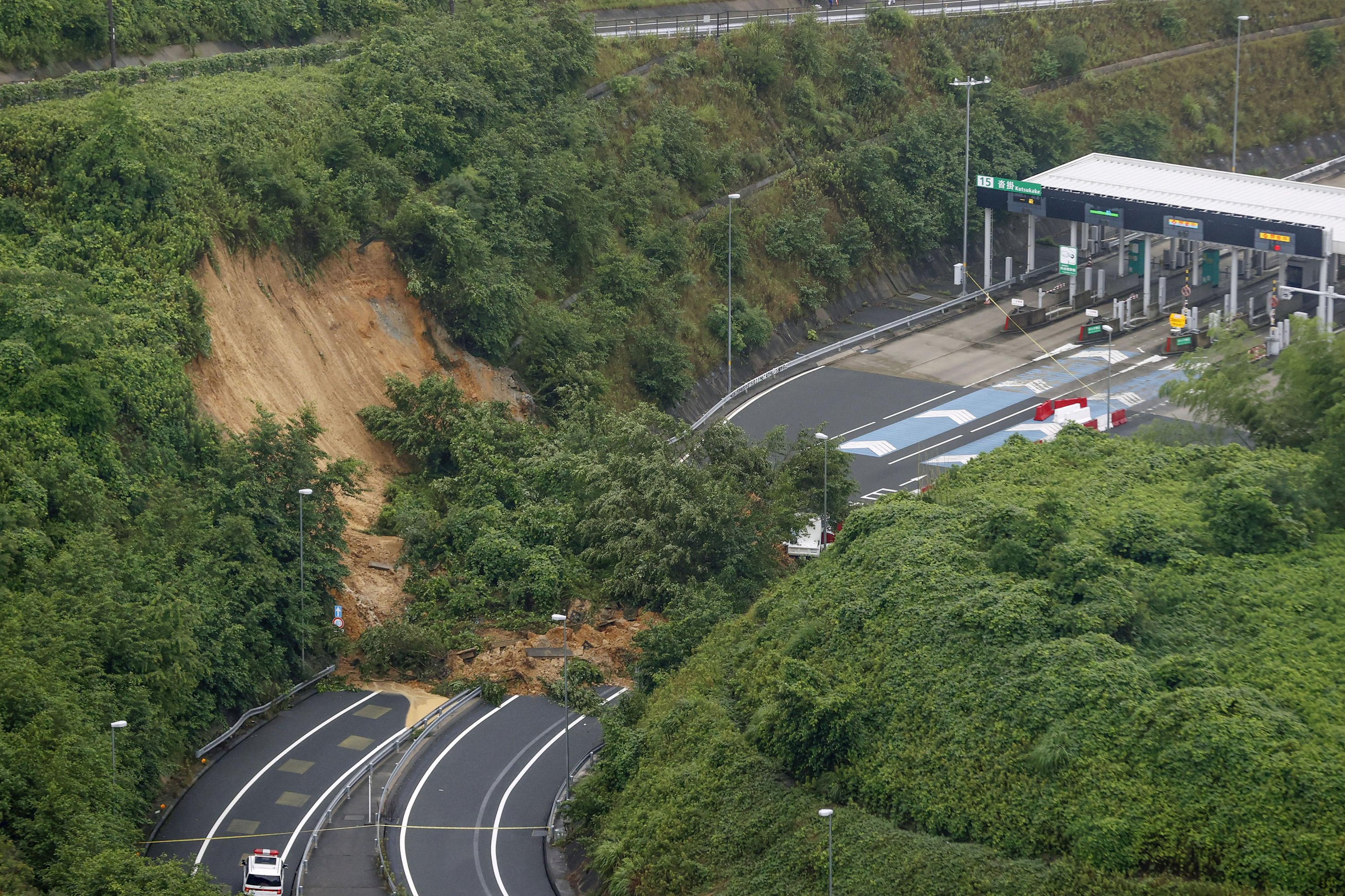 Heavy rain hits scenic central Japan, more damage in south