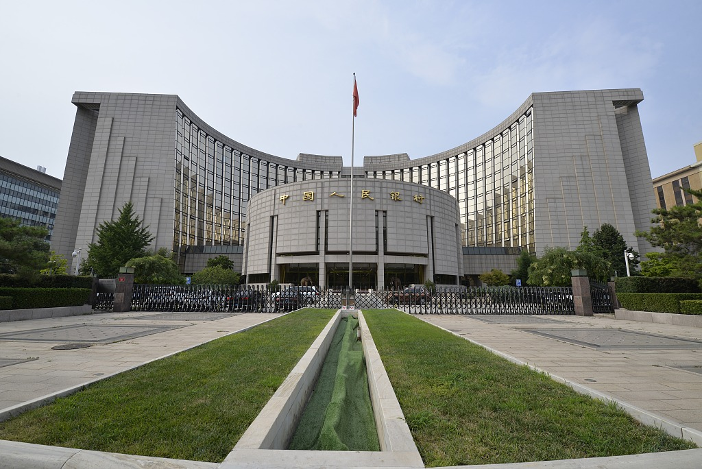 China sees double-digit growth in broad money supply
