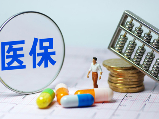 China to promote reform of healthcare security fund supervision