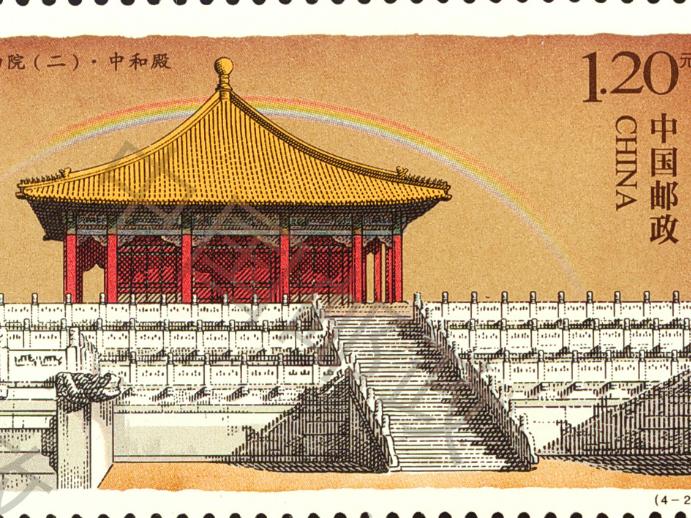 New postal stamps celebrate Forbidden City's anniversary