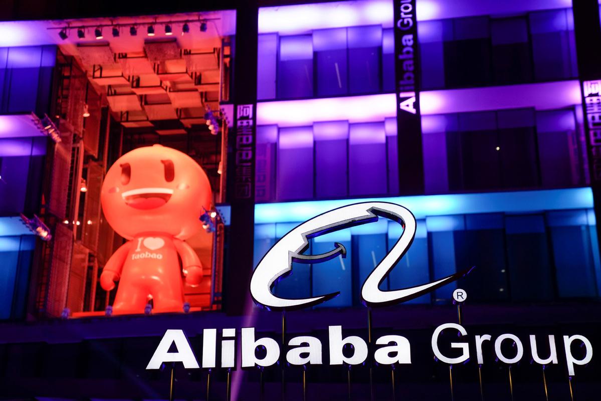 Alibaba hits 5-yr goal of $1t in gross merchandise volume