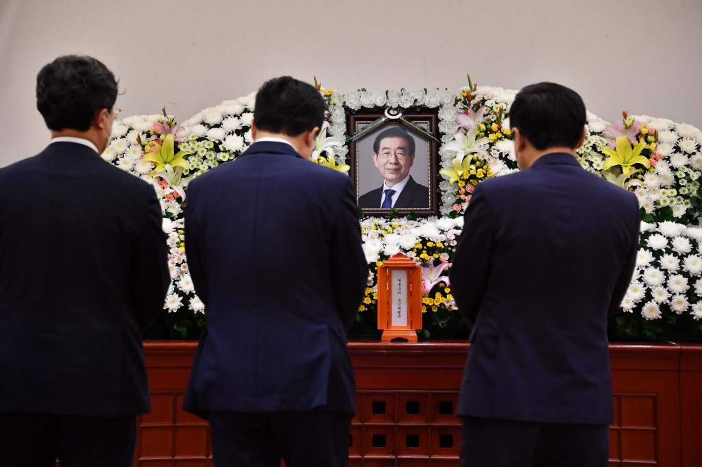 Funeral for mayor of S.Korean capital Seoul to be held for 5 days