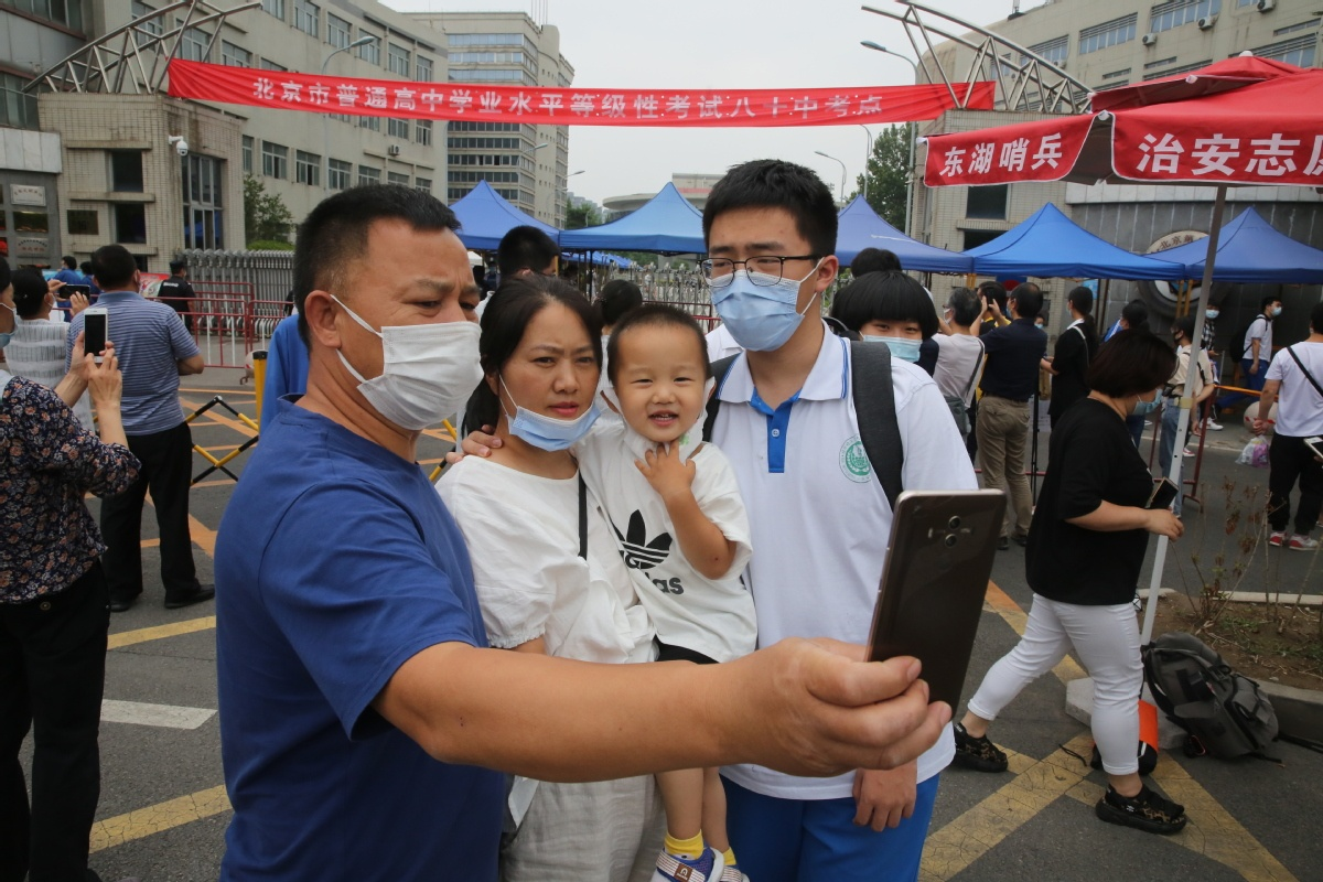Gaokao draws to a close in the capital