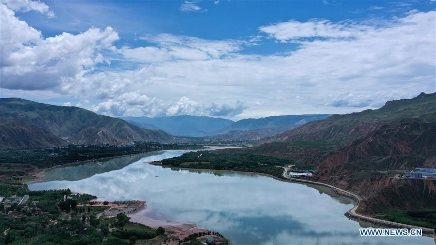 Landscape along Yellow River in Haidong, Qinghai