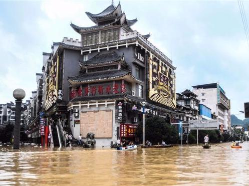 Heavy rainfall hits Rongshui in S China