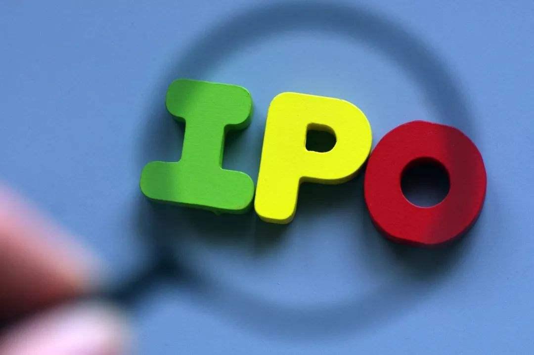 China greenlights three sci-tech innovation IPOs