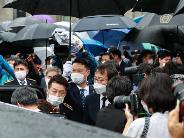 Funeral held for late Seoul Mayor Park Won-soon