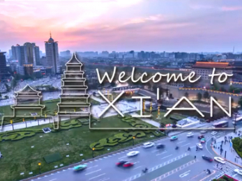 Video: Xi'an, the capital of the past