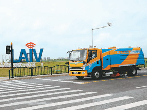 New infrastructure projects attract foreign investment