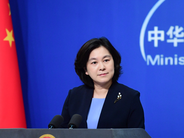 China reiterates firm support for Iran nuclear deal: FM spokesperson