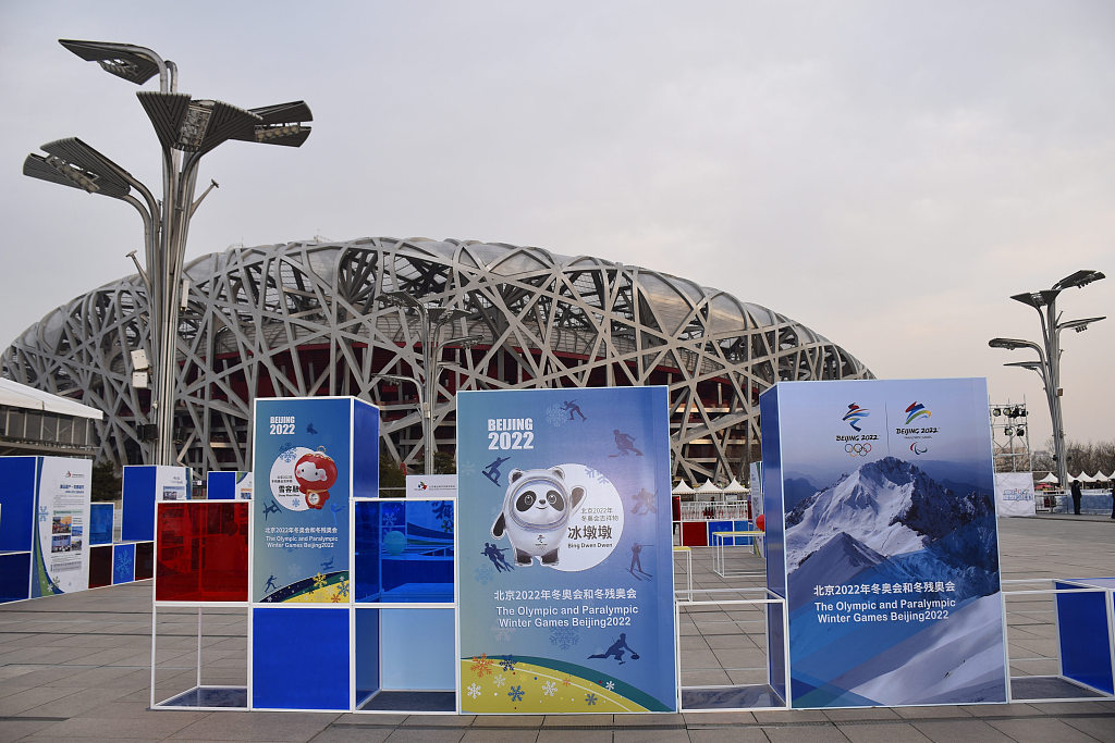 Beijing 2022 launches first batch of promotional music