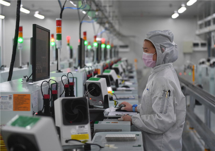 China releases regulation on ensuring timely payments to SMEs