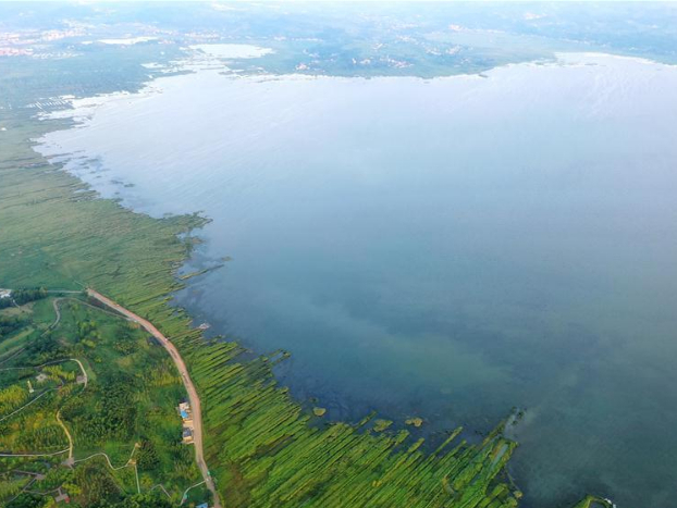 Scenery of Caohai Lake in SW China