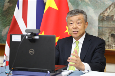 China's UK ambassador urges European side to stop interfering in HK's affairs