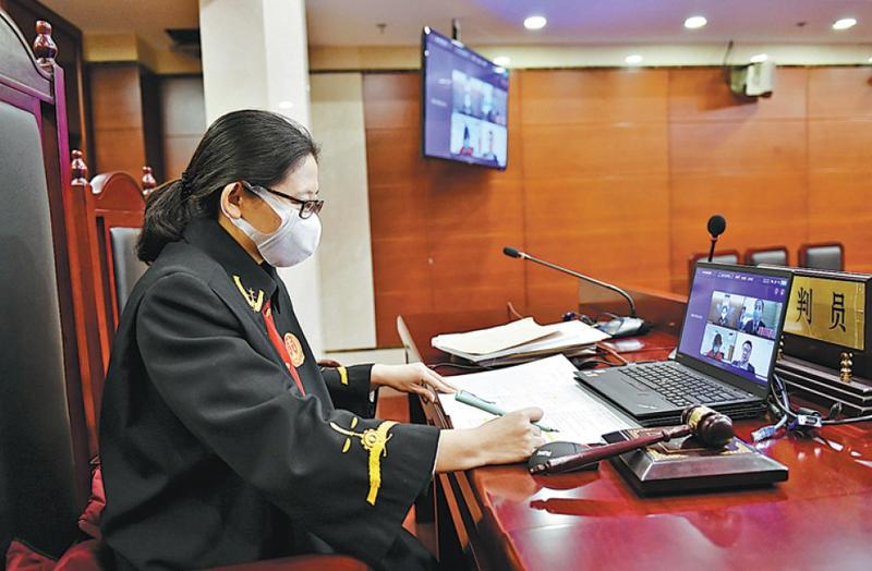 Courts see rapid growth in online hearings in H1 amid outbreak