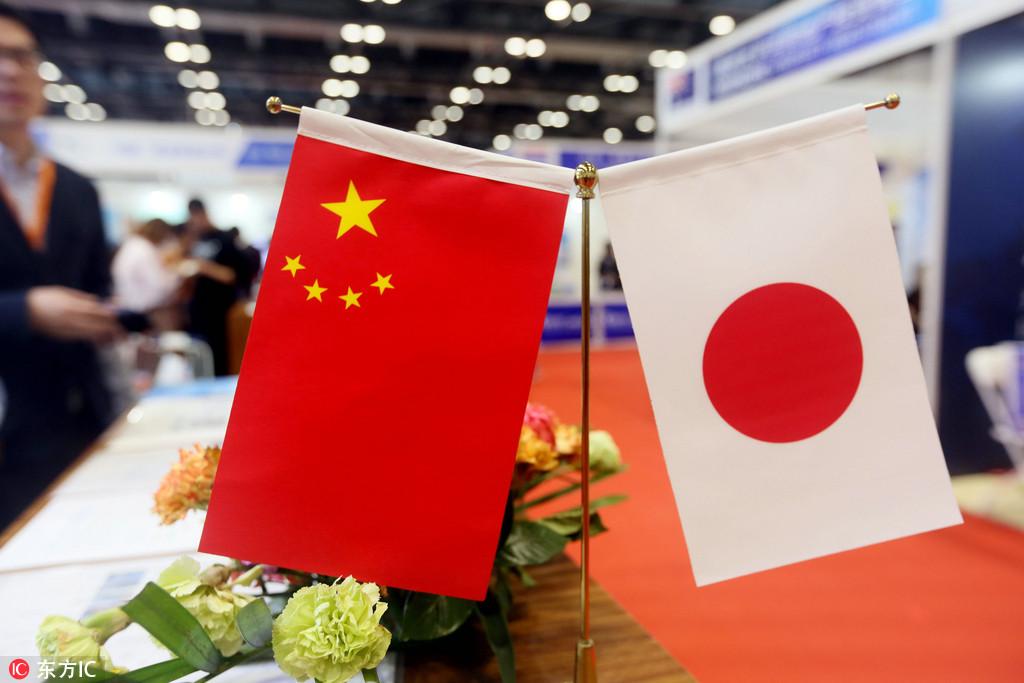 Improving ties with Beijing in Tokyo's interest