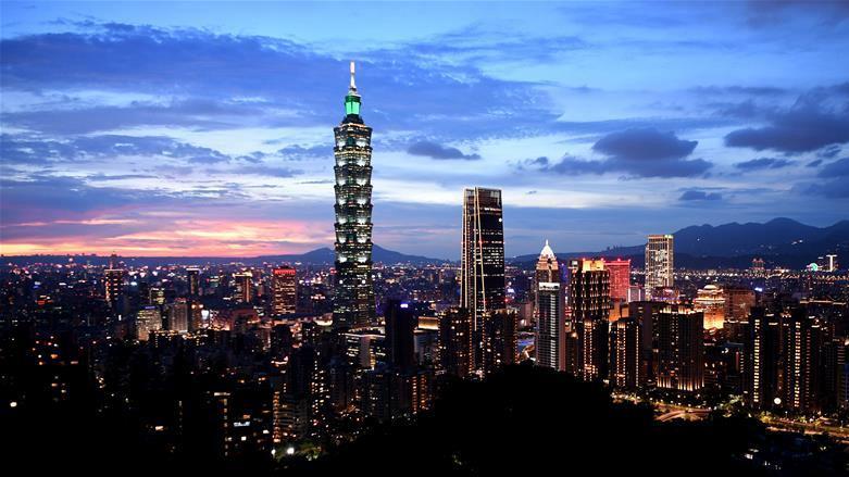 Taiwan 2020 economic growth forecast downgraded