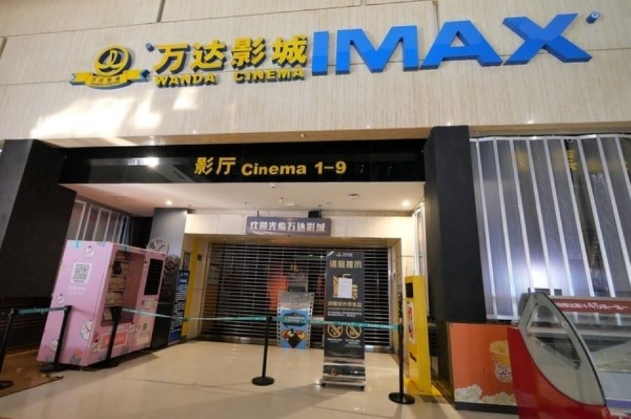 China to reopen movie theaters as epidemic wanes