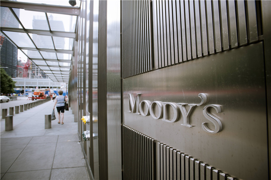 Chinese economy will keep recovering: Moody's