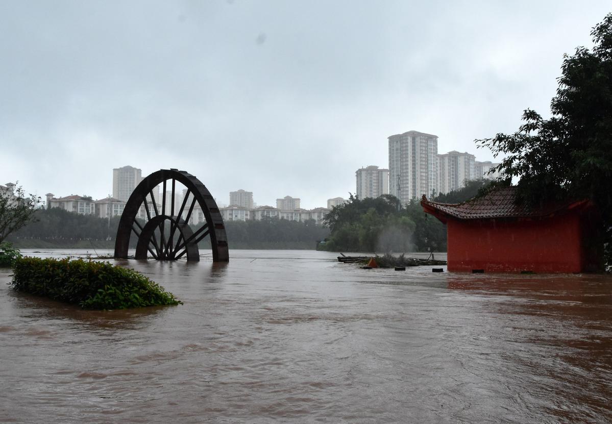 Rainfall will move into North China