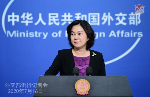 China slams US over curb on tech visas