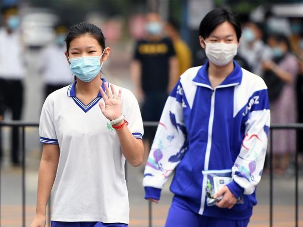 Beijing high school entrance examination begins
